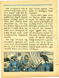 March 1968 Telugu Chandamama magazine page 22