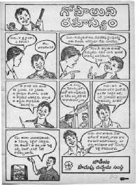 March 1968 Telugu Chandamama magazine page 85
