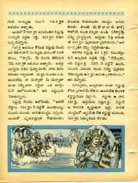 March 1968 Telugu Chandamama magazine page 26
