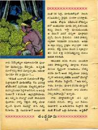 March 1968 Telugu Chandamama magazine page 30