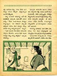 March 1968 Telugu Chandamama magazine page 52