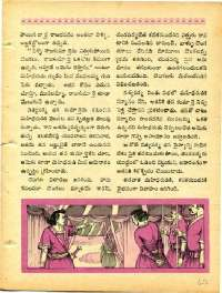 March 1968 Telugu Chandamama magazine page 47