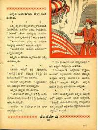 March 1968 Telugu Chandamama magazine page 57