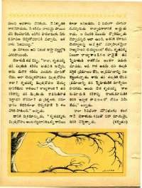 March 1968 Telugu Chandamama magazine page 40