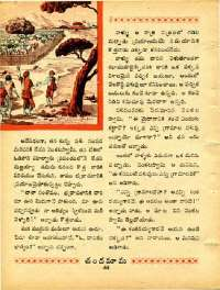 March 1968 Telugu Chandamama magazine page 60