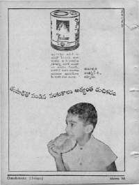 March 1968 Telugu Chandamama magazine page 10