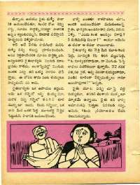 March 1968 Telugu Chandamama magazine page 42