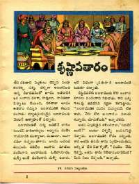 March 1968 Telugu Chandamama magazine page 65