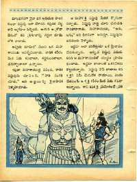 March 1968 Telugu Chandamama magazine page 24