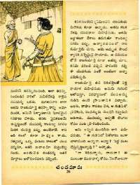 March 1968 Telugu Chandamama magazine page 44
