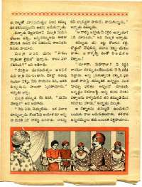 March 1968 Telugu Chandamama magazine page 64