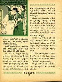 March 1968 Telugu Chandamama magazine page 54