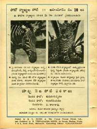 March 1968 Telugu Chandamama magazine page 80