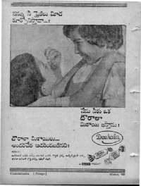 March 1968 Telugu Chandamama magazine page 8