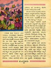 March 1968 Telugu Chandamama magazine page 68