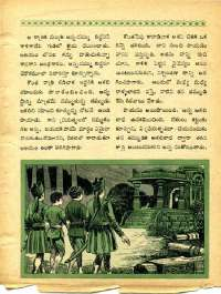 March 1968 Telugu Chandamama magazine page 63