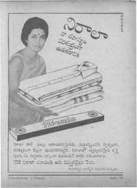 April 1968 Telugu Chandamama magazine page 83