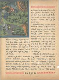 April 1968 Telugu Chandamama magazine page 26