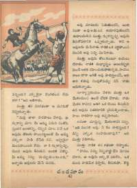 April 1968 Telugu Chandamama magazine page 56