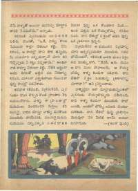 April 1968 Telugu Chandamama magazine page 30
