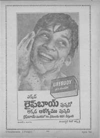 April 1968 Telugu Chandamama magazine page 11