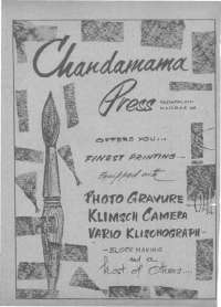 April 1968 Telugu Chandamama magazine page 2