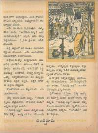 April 1968 Telugu Chandamama magazine page 35
