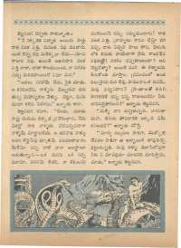 April 1968 Telugu Chandamama magazine page 74