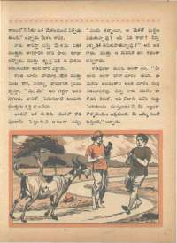 April 1968 Telugu Chandamama magazine page 57