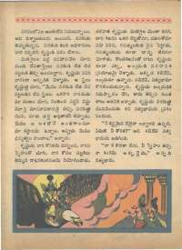 April 1968 Telugu Chandamama magazine page 70