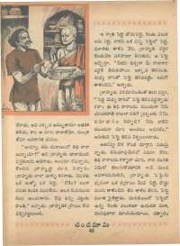 April 1968 Telugu Chandamama magazine page 60