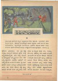 April 1968 Telugu Chandamama magazine page 23