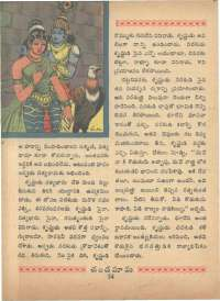 April 1968 Telugu Chandamama magazine page 68