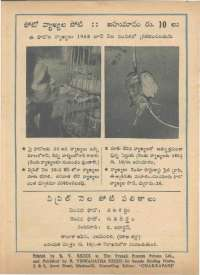 April 1968 Telugu Chandamama magazine page 78