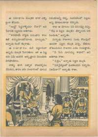 April 1968 Telugu Chandamama magazine page 42