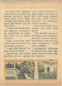 April 1968 Telugu Chandamama magazine page 46