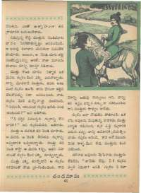 April 1968 Telugu Chandamama magazine page 55