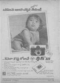April 1968 Telugu Chandamama magazine page 10