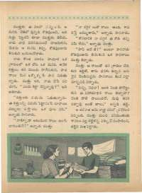 April 1968 Telugu Chandamama magazine page 58