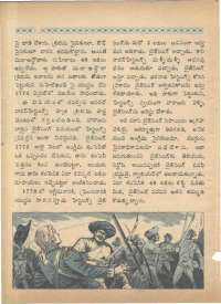 April 1968 Telugu Chandamama magazine page 18