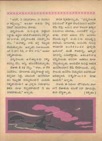 April 1968 Telugu Chandamama magazine page 36