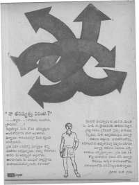 April 1968 Telugu Chandamama magazine page 6