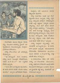 April 1968 Telugu Chandamama magazine page 20
