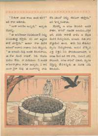 April 1968 Telugu Chandamama magazine page 52