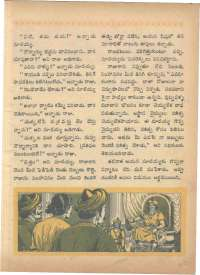 April 1968 Telugu Chandamama magazine page 43