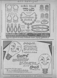 April 1968 Telugu Chandamama magazine page 8
