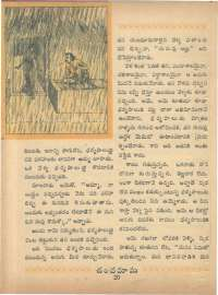April 1968 Telugu Chandamama magazine page 34