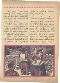 April 1968 Telugu Chandamama magazine page 45