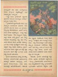 April 1968 Telugu Chandamama magazine page 27