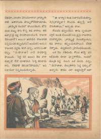 April 1968 Telugu Chandamama magazine page 61